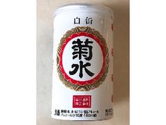 菊水 白缶 缶180ml