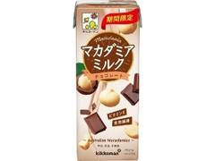 キッコーマン マカダミアミルク チョコレート