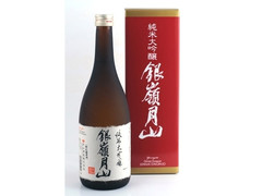 月山酒造 銀嶺月山 純米大吟醸 限定醸造