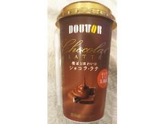 ドトール Chocolat LATTE 濃厚な味わいのショコラ・ラテ カップ200ml