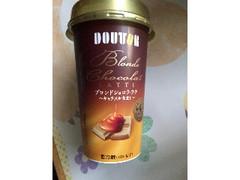 ドトール ブロンドショコラ・ラテ キャラメル仕立て カップ220ml
