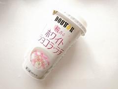 ドトール 桜香るホワイトショコラ・ラテ カップ200ml