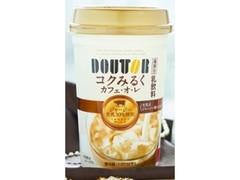 ドトール コクみるくカフェ・オ・レ カップ270ml