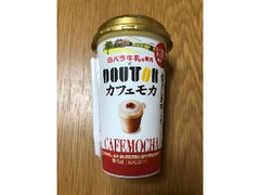 ドトール カフェモカ 白バラ牛乳使用 カップ200ml