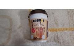 ドトール コーヒー香るカフェ・オ・レ カップ270ml