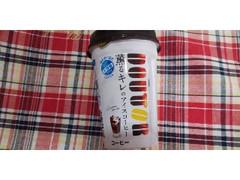 ドトール 薫るキレのアイスコーヒー カップ400ml