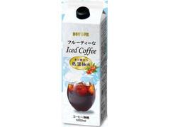 ドトール フルーティーなアイスコーヒー リキッドアイスコーヒー