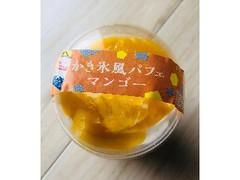 プレシア わたしのしふく かき氷風パフェ マンゴー カップ1個
