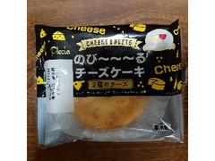 プレシア CHEESE SWEES のび~~~るチーズケーキ 1個