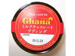 プレシア ガーナ ミルクチョコレートプディング