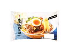 セブンプレミアム 本場盛岡冷麺