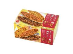 ちぼりチボン あじし野 桜 3種類 箱11枚