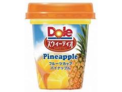 Dole フルーツカップ スウィーティオパイナップル 320g
