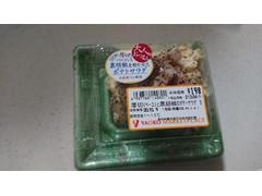 ヤオコー 厚切りベーコンと黒胡椒のポテトサラダ