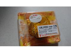 ヤオコー ほっこりかぼちゃのデザートサラダ