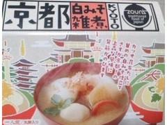 北神食糧 京都白みそ雑煮