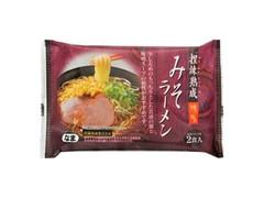 狩野ジャパン 捏練熟成 みそラーメン 袋270g