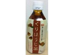 ハイピース くりほうじ茶 COLD ペット350ml