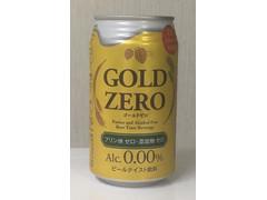 日本ビール ゴールドゼロ