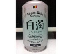 日本ビール 白濁 缶330ml
