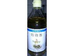 ON365 穀物酢