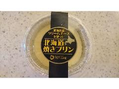 クレストジャパン フロマージュの社 北海道産クリームチーズを使った北海道焼きプリン カップ1個