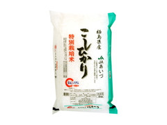 伊丹米穀 特別栽培米 福島県こしひかり