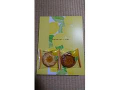 中山製菓 レモンのロシアケーキ 8個