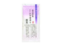 武谷商店 茶匠 江平重幸作 煎茶 袋100g