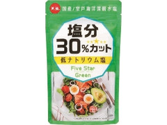 天塩 ファイブスターグリーン 塩分30%カット 袋150g