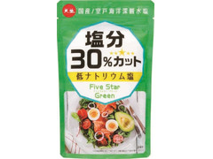 天塩 ファイブスターグリーン 塩分30%カット