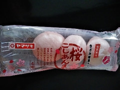 高知ヤマザキ 桜こしあんまん 袋4個
