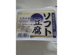 平野豆富製造所 ソフト豆腐 400g