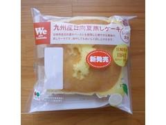 フランソア We 九州産日向夏蒸しケーキ 袋1個