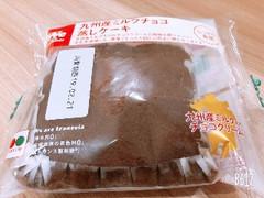フランソア 九州産ミルクチョコ蒸しケーキ 1個
