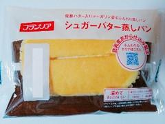 フランソア We シュガーバター蒸しパン 袋1個