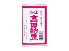 会津新田 会津高田納豆 袋130g