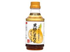 矢木醤油 黒酢玉ねぎドレッシング 修善寺醤油監修