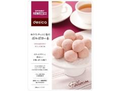 成城石井 desica ホワイトチョコと苺のポルボローネ 袋90g