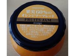 成城石井 マーマレード 果実60%のオレンジマーマレード 瓶450g