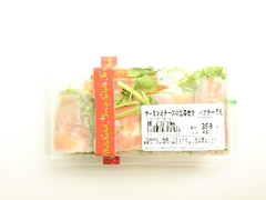 成城石井 サーモンとチーズの生春巻き パクチー添え