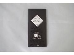成城石井 シングルオリジンチョコレート ウガンダ80% 100g