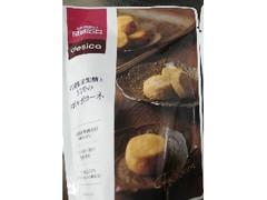 成城石井 desica 沖縄産黒糖ときな粉のポルボローネ 袋100g