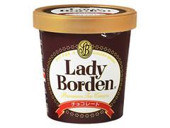 ロッテアイス レディーボーデン チョコレート カップ470ml