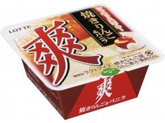 ロッテ 爽 焼きりんご&バニラ カップ190ml