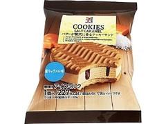 セブンプレミアム バターが贅沢に香るクッキーサンド 塩キャラメル味 袋60g