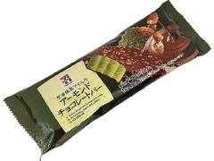 セブンプレミアム 宇治抹茶アイスのアーモンドチョコレートバー 袋90ml