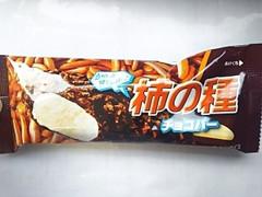 ロッテ 柿の種チョコバー 袋1個