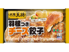 大阪王将 羽根つきチーズ餃子