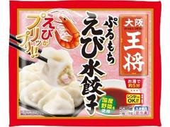 大阪王将 ぷるもちえび水餃子 袋238g